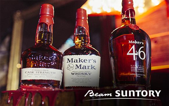 Beam Suntory - Devil's Den